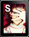 Bild 1 Vorschau - iPad_S-App_gross.png