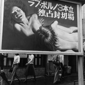 © Shin Yanagisawa3.jpg