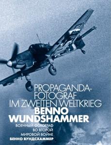 Wundshammer.jpg