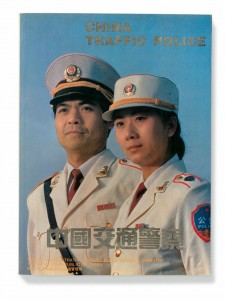 09_Cover from China Traffic Police from The Chinese Photobook (Aperture, 2015).jpeg