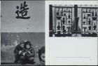 LFIA-2-1958_de_page_008.jpg