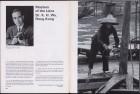 LFIA-4-1970_en_page_002.jpg