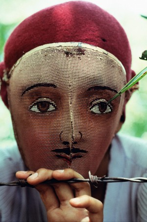 FFF_SM_Traditional_Indiandancemask_Nicaragua-1978.jpg