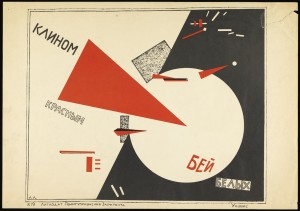Lissitzky Red Wedge.jpg