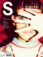 leica-s-magazine-cover-4.jpg