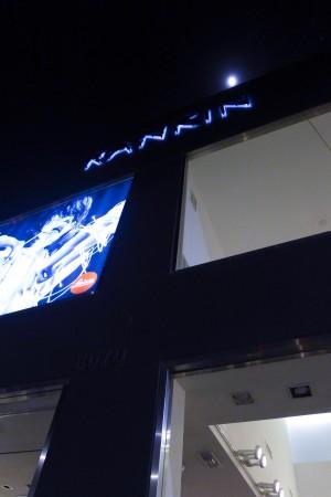 Rankin Gallery Opening-1.jpg